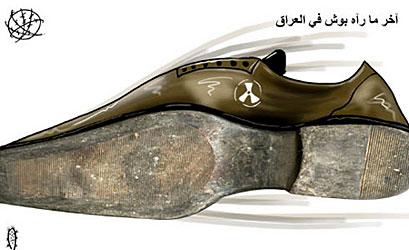 bush shoe Iraq cartoon.jpg