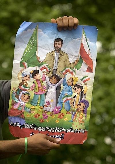 Ahmadinejad poster.jpg