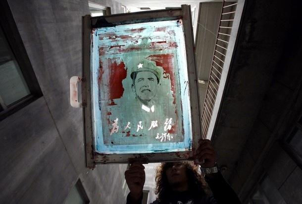 Obama Mao.jpg