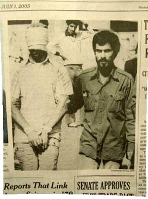 Ahmadinejadcrop300