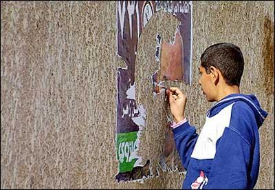 Allawi-Peeling-Off1
