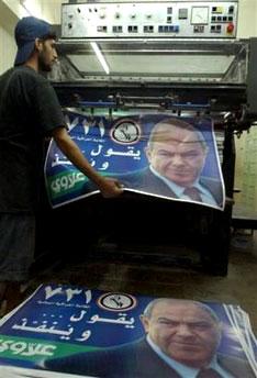 Allawi-Poster-2