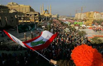 Beirut-Flag-Now