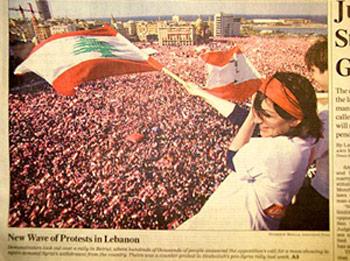 Beirut-Flag-Then