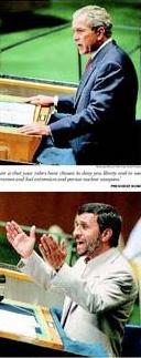 Bush-Ahmadin