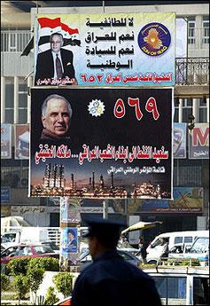 Chalabi-Oil-Poster-2-1