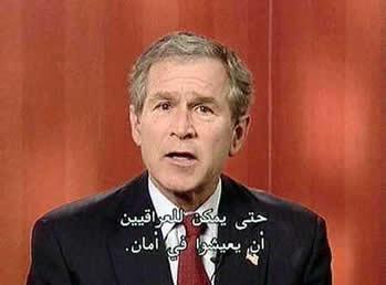 bush_al_jazeera