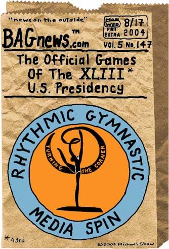 vol5no147athensgymnastics80