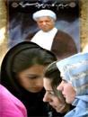 Iranbabewatch2Thumb