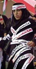 Iranbabewatch9Reduced