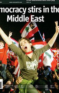Lebanon-Women-Then-1
