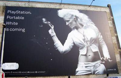 Portable-White